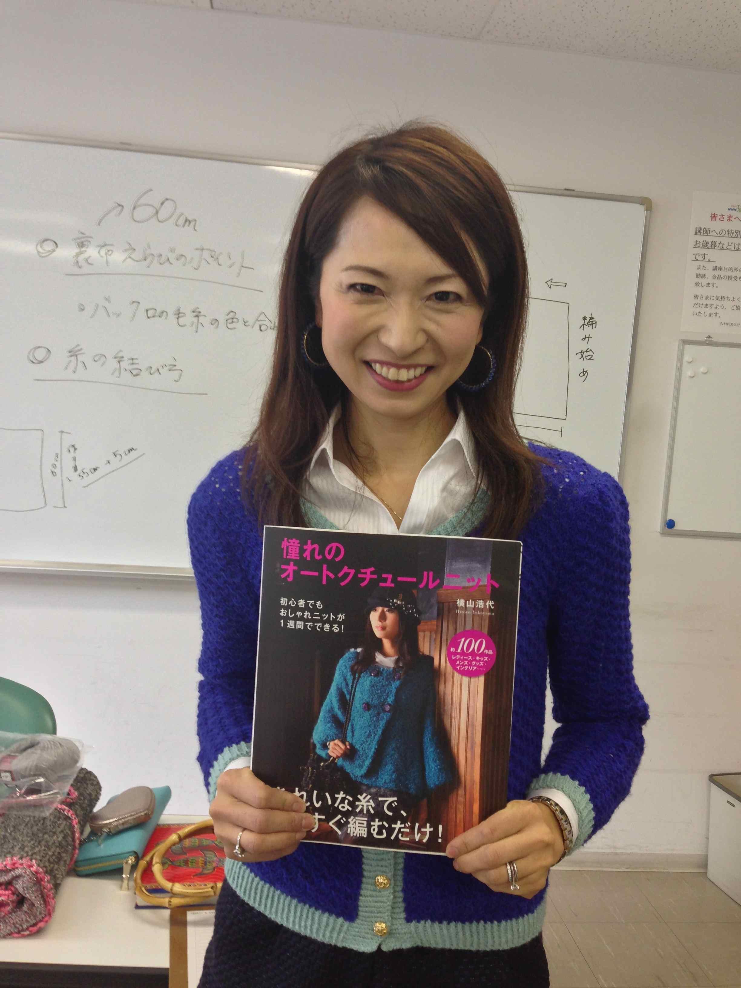 IMG_teacher.jpg
